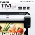 "Canon ""imagePROGRAF TM"""